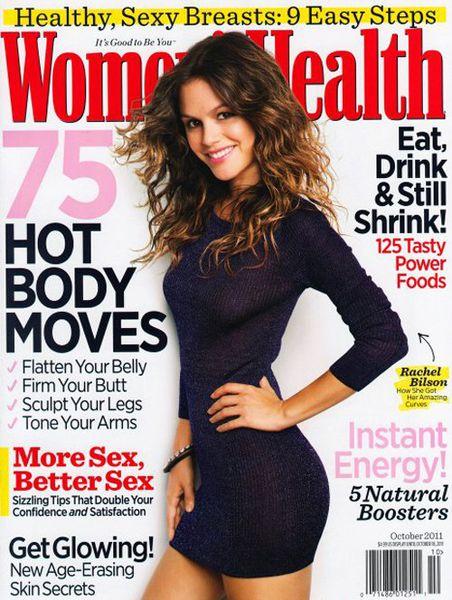 Рэйчел Билсон в журнале Women's Health. Октябрь 2011