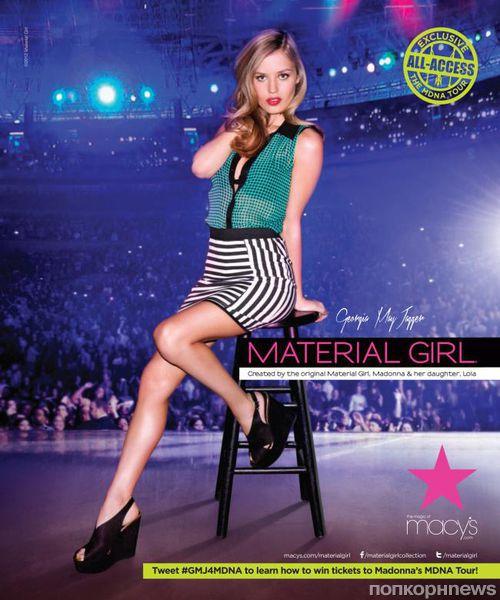 Джорджия Джаггер в рекламной кампании Material Girl