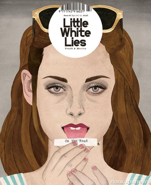 Кристен Стюарт в журнале Little White Lies. Сентябрь/Октябрь 2012