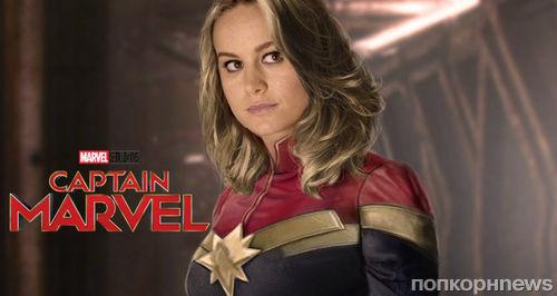 «Капитан Марвел» начнут снимать в январе 2018