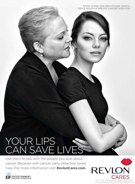 Эмма Стоун и ее мама в рекламной кампании Revlon