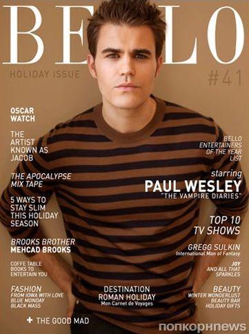 Пол Уэсли в журналах Glow Fashion и Bello. Декабрь 2012