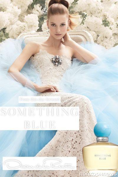 Новый аромат от Oscar de la Renta « Something Blue»