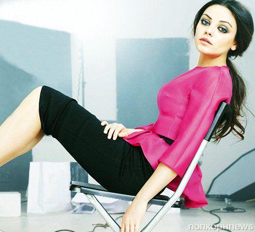 Мила Кунис в журнале Vogue Бразилия. Август 2012