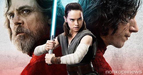 Зрители сочли «Звездные войны: Последние джедаи» худшим фильмом за всю историю франшизы