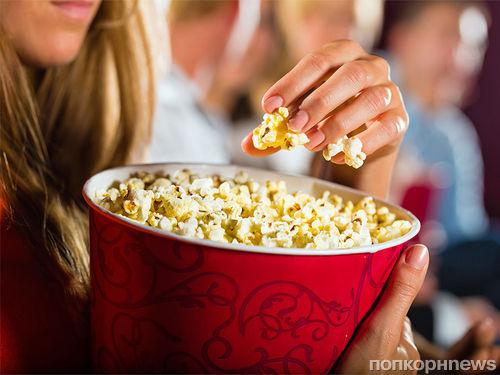 В Госдуме предложили запретить есть попкорн в кинотеатрах