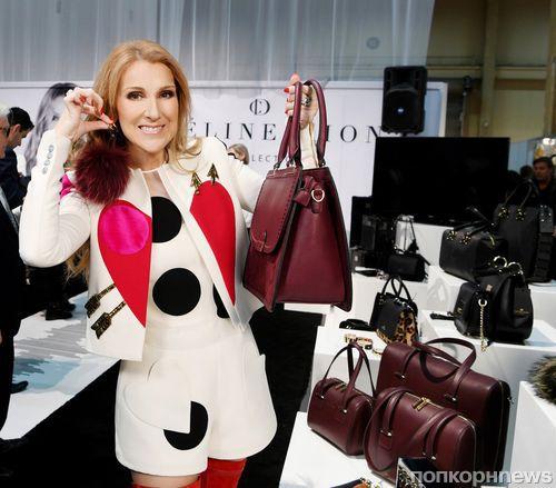 Селин Дион выпустила дебютную коллекцию сумок