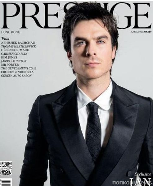 Йен Сомерхолдер в журнале Prestige Гонконг. Апрель 2013