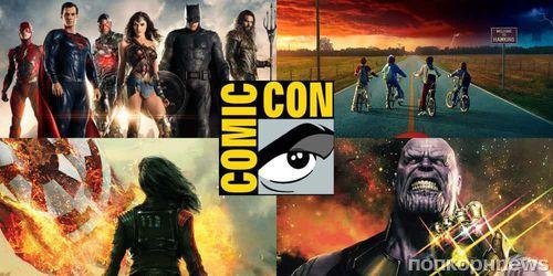 Comic Con в Сан-Диего 2017: расписание самых интересных ивентов