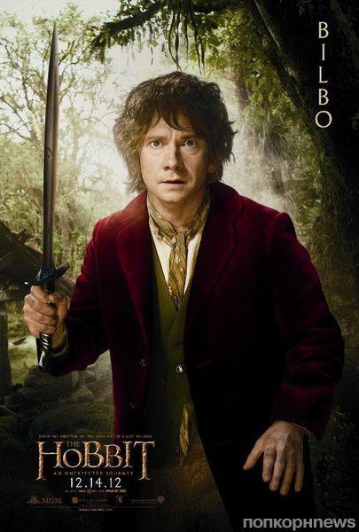 """Характер-постеры фильма """"Хоббит: Нежданное путешествие"""""""
