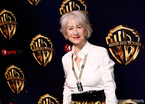 «К чёрту Netflix»: Хелен Миррен выступила против стриминговых сервисов