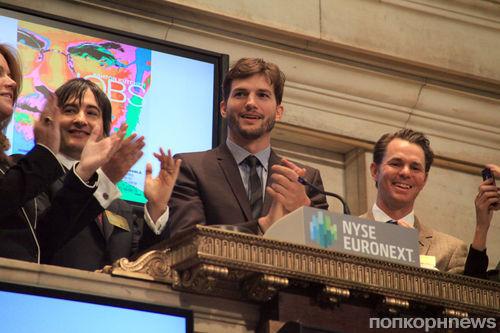Эштон Кутчер дал звонок на Нью-Йорской фондовой бирже
