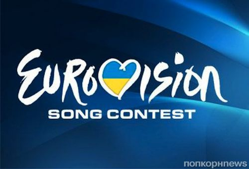 Евровидение-2017 может пройти в России вместо Украины
