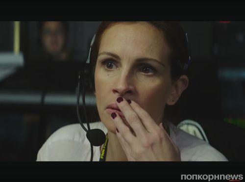 Новый трейлер фильма «Финансовый монстр»