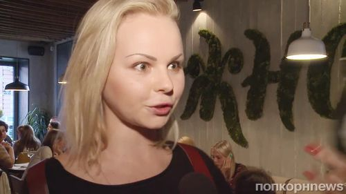 После ухода из «Ленинграда» Алиса Вокс развелась с мужем