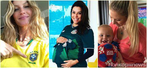 Фото: как звезды шоу-бизнеса болеют на Чемпионате мира по футболу 2018 в России