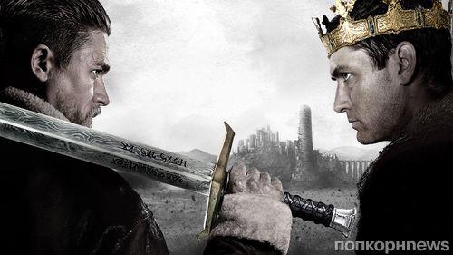 «Меч короля Артура» и «Темную башню» признали главными кинопровалами 2017 года