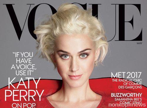 Кэти Перри снялась для обложки майского Vogue