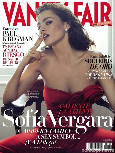 София Вергара в журнале Vanity Fair Испания. Июль 2012