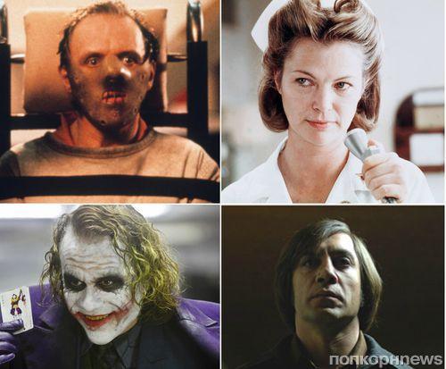 18 незабываемых кинозлодеев, заслуженно отмеченных «Оскаром»