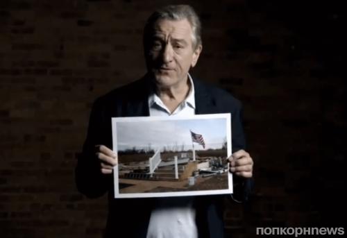 Аль Пачино и Роберт Де Ниро призывают помочь пострадавшим от урагана