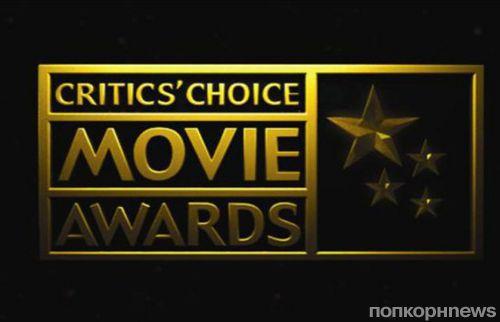 Номинанты Critics' Choice Movie Awards