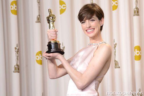 """Энн Хэтэуэй призналась, что не радовалась победе на """"Оскар""""-2013"""