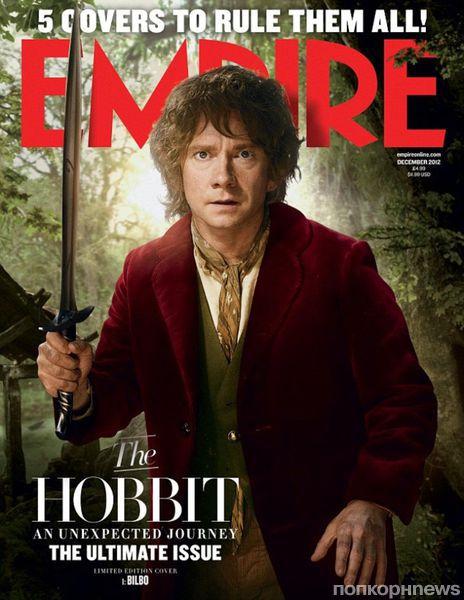Герои «Хоббита» на обложках Empire