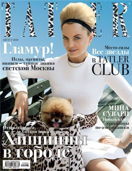 Мина Сувари в журнале Tatler август 2010. Фото Pamela Hanson
