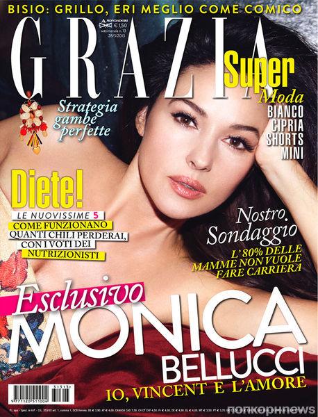 Моника Беллуччи в журнале Grazia Италия. Март 2013