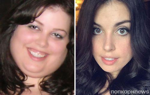 Вот это преображение: 30 девушек, благодаря похудению изменившихся до неузнаваемости