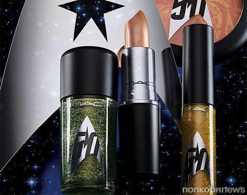 М.А.С выпускает новую коллекцию по мотивам фильма Star Trek