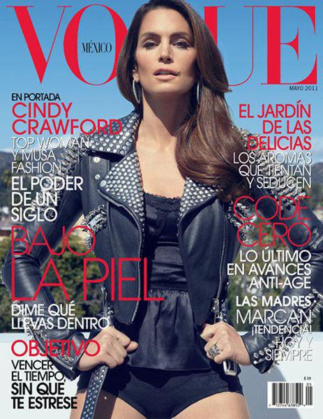 Синди Кроуфорд в журнале Vogue. Мексика. Май 2011