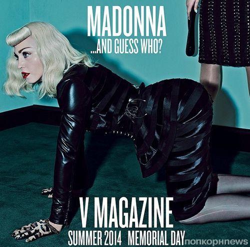 Мадонна и Кэти Перри появятся в журнале V Magazine