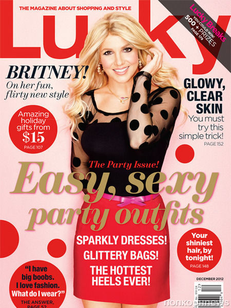 Бритни Спирс в журнале Lucky. Декабрь 2012