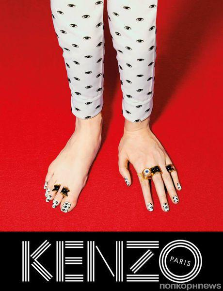 Новая сюрреалистическая рекламная кампания KENZO