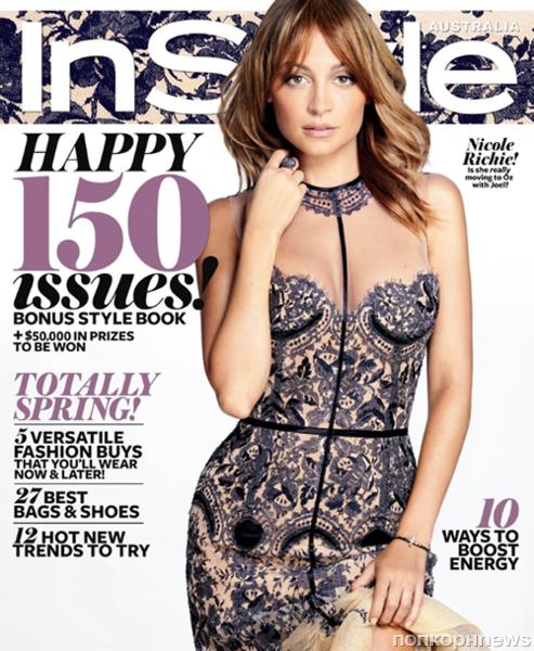 Николь Ричи в журнале InStyle Австралия. Сентябрь 2012