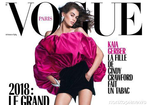 Vogue объявил об отказе от сотрудничества с моделями младше 18 лет