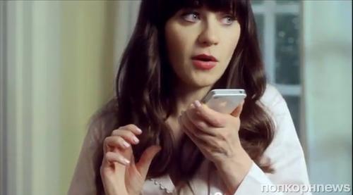 Зои Дешанель и Сэмюэл Л Джексон в рекламе iPhone 4S