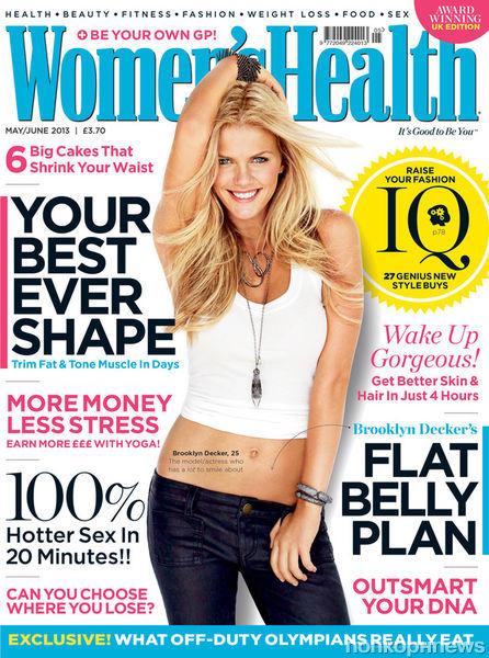 Бруклин Декер в журнале Women's Health Великобритания. Май / июнь 2013