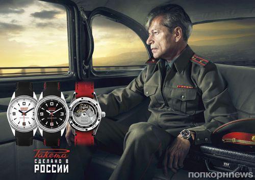 «Raketa Автомат» — российский ответ Rolex