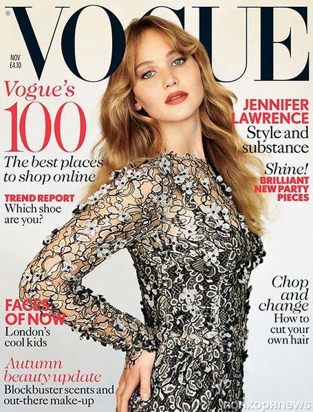 Дженнифер Лоуренс в журнале Vogue Великобритания. Ноябрь 2012