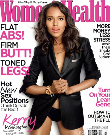 Керри Вашингтон в журнале Women's Health. Декабрь 2012
