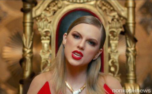 Ким Кардашьян и Канье Уэст не собираются реагировать на новый клип Тейлор Свифт