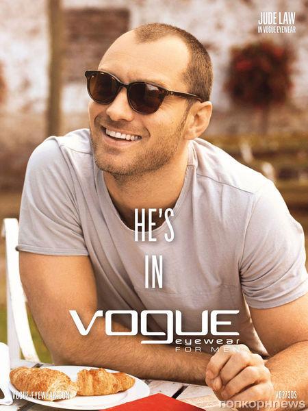 Джуд Лоу в рекламной кампании очков Vogue