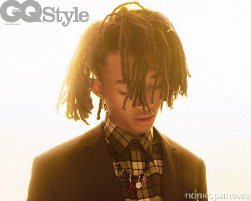 17-летний Джейден Смит в журнале GQ Style: «Я не делю одежду на мужскую и женскую»