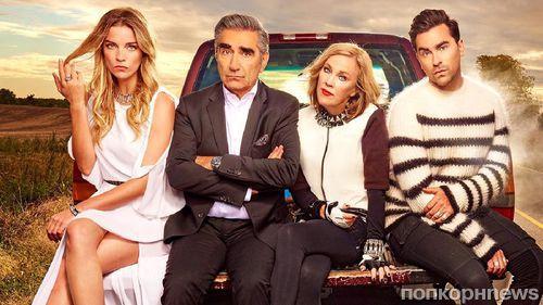 Сериал «Шиттс Крик» закроют после грядущего 6 сезона