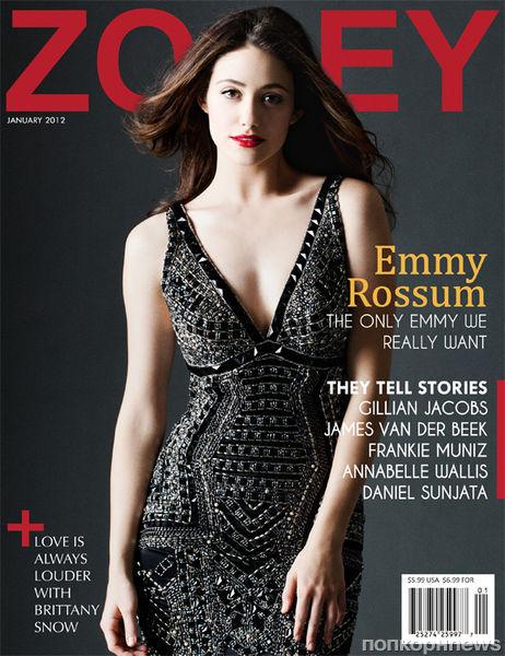 Эмми Россум в журнале Zooey. Январь 2012