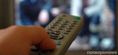 Программа передач на четверг 18042019 ТВ телепрограмма на 18 апреля 2019 года