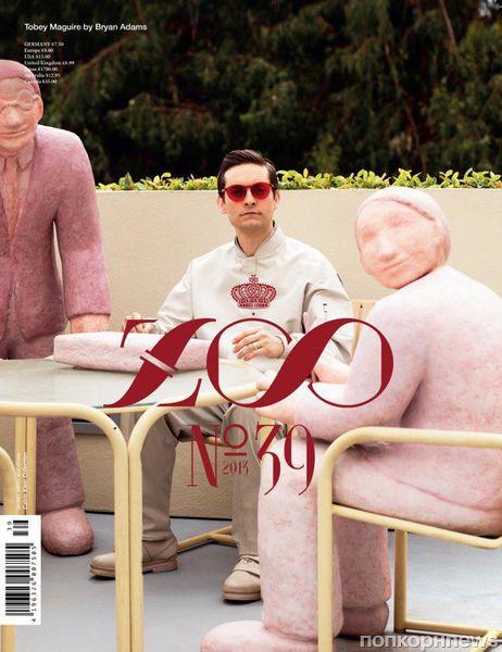 Тоби Магуaйр в журнале Zoo